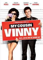 DVD- Campus Use - My cousin Vinny